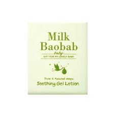 MILK BAOBAB Baby&Kids Детский лосьон для тела MilkBaobab Baby Soothing Gel Lotion Pouch 10ml