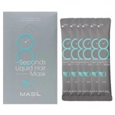 MASIL Набор масок для волос MASIL 8SECONDS LIQUID HAIR MASK STICK POUCH (20шт*8мл)