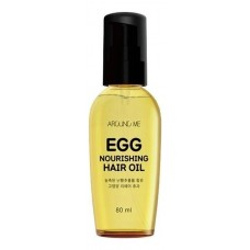 WELCOS Around Me Масло для волос Around Me Egg Nourishing Hair Oil 80мл