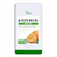 Lipusa B-Cryptoxanthin B-криптоксантин № 120