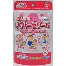 Витамины-желе для детей с клубничным вкусом OHKI Papazeri 5 № 30