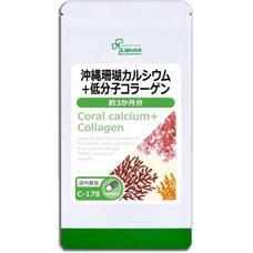Lipusa Коралловый кальций + коллаген № 180