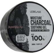 Увлажняющий успокаивающий гель с углем LEBELAGE Moisture Charcoal Purity 100% Soothing Gel, 300 мл