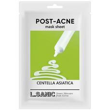 Тканевая маска с экстрактом центеллы азиатской против постакне L.SANIC Centella Asiatica Post-Acne Mask Sheet, 25 мл