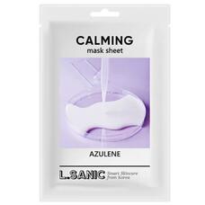 Успокаивающая тканевая маска с азуленом L.SANIC Azulene Calming Mask Sheet, 25 мл