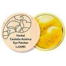 Гидрогелевые патчи с экстрактом центеллы L.Sanic Herbal Centella Asiatica Hydrogel Eye Patches, 60 шт