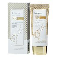 ББ крем восстанавливающий с муцином улитки FarmStay Snail Repair BB Cream SPF50+/PA+++, 50г
