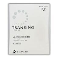 TRANSINO II Препарат для отбеливания пигментных пятен и веснушек № 120