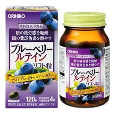 ORIHIRO Витаминный комплекс для глаз с экстрактом черники и DHA № 120