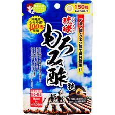 Japan Gals Beaty Экстракт мороми для кожи, волос и ногтей № 150