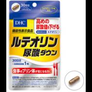 DHC Luteolin uric acid down Бад для снижения уровня мочевой кислоты 30 таблеток