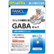FANCL GABA и витамины группы В № 30