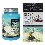 Многофункциональная ампульная сыворотка с черным жемчугом FarmStay Black Pearl All-In-One Ampoule, 250 мл