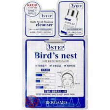 Трехэтапная маска для лица с ласточкиным гнездом BERGAMO 3Step Bird's Nest Mask Pack