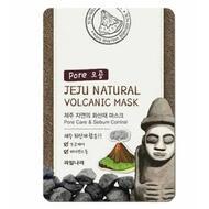 Маска для лица очищающая поры WELCOS Jeju Natural Volcanic Mask Pore Care & Sebum Control 20 мл