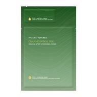 Маска для лица гидрогелевая 2х шаговая NATURE REPUBLIC GINSENG ROYAL SILK GOLD 2 STEP HYDROGEL MASK