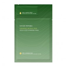 Маска для лица гидрогелевая 2х шаговая NATURE REPUBLIC GINSENG ROYAL SILK GOLD 2 STEP HYDROGEL MASK