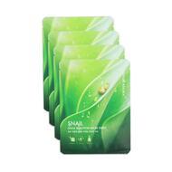 Маска для лица тканевая Nature Republic (Promo) Snail Solution Mask Sheet (SNAIL) 20 гр