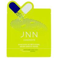 Маска тканевая расслабляющая JNN JUNGNANI AC-RELAXING MEDICAPSULE MASK 23 мл