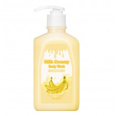 Гель для душа G9SKIN MILK CREAMY BODY WASH BANANA 520 гр