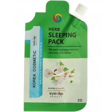 Маска для лица ночная EYENLIP HERB SLEEPING PACK 20 гр