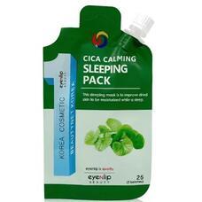Маска для лица ночная EYENLIP CICA CALMING SLEEPING PACK 25 гр