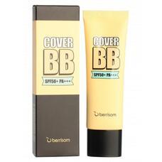 Крем ББ BERRISOM 21 тон Cover BB (SPF50+ / PA+++) 50 мл