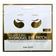 Патчи для глаз гидрогелевые Beauugreen Collagen&Gold Hydrogel Eye Patch 1pair 4гр