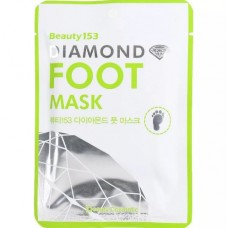 Маска для ног BEAUUGREEN Beauty 153 Diamond Foot Mask