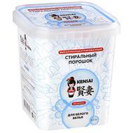 Стиральный порошок Высококонцентрированный KENSAI для  белого белья 600 гр
