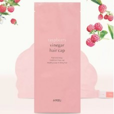 Маска для волос  A'PIEU Raspberry Vinegar Hair Cap 35 гр