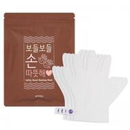 Маска для рук A'PIEU Softly Hand Heating Mask 64 мл