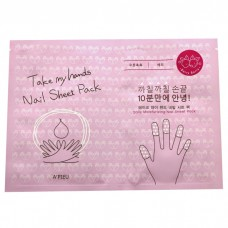 Маска для ногтей A'PIEU Take My Hand Nail Sheet Pack (Berry)