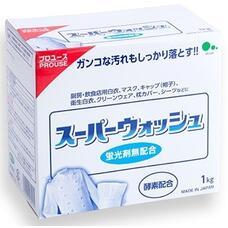 Мощный стиральный порошок Mitsuei Super Wash с ферментами для стирки белого белья 1 кг