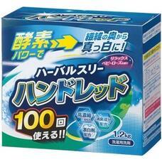 Стиральный порошок Mitsuei Herbal Three 100 стирок (суперконцентрат) с дезодорирующими компонентами, отбеливателем и ферментами 1 кг