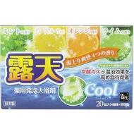 Соль для ванны Fuso Kagaku Cool на основе углекислого газа с охлаждающим эффектом и ароматом мяты, грейпфрута, апельсина и лайма (20 таблеток х40 гр.)