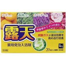 Соль для ванны Fuso Kagaku на основе углекислого газа с бодрящим эффектом и ароматами юдзу, леса, лаванды и розы (20 таблеток х 40 гр.)