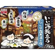 Увлажняющая соль для ванны Hakugen Earth Банное путешествие с восстанавливающим эффектом с экстрактами рисовых отрубей и имбиря (с ароматами сандалового дерева, гардении, цитруса и свежей травы), 25 гр х12 пакетов