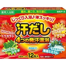Согревающая соль для ванны Hakugen Earth Asedashi с экстрактами перца, имбиря, моркови, морских водорослей, 25 гр. х 12 пакетов