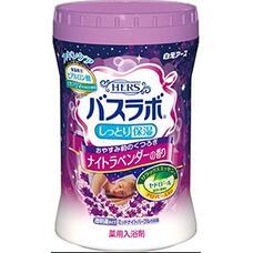 Увлажняющая соль для ванны Hakugen Earth HERS Bath Labo с восстанавливающим эффектом с гиалуроновой кислотой (с ароматом лаванды), банка 680 гр