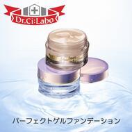 Dr. Ci: Labo Perfect Gel Foundation Идеальный гель-основа под макияж 30 гр