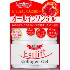 Dr. Ci: Labo Estlift Collagen Gel Коллагеновый гель для лица с маслом граната 90 гр
