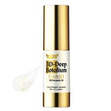 Dr.Ci:Lado 3D Botolium Enrich-Lift Наноэссенция с эффектом ботокса 18 гр