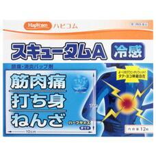HapYcom Happ Skutamu Обезболивающий, противовоспалительный пластырь с настойкой арники и охлаждающим эффектом 10 см × 7 см 12 штук