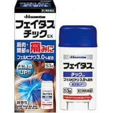 Hisamitsu FAITASUKE EX Обезболивающий и противовоспалительный стик 53 гр