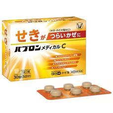 Таблетки Taisho Pharmaceutical Pabron Medical C от простуды с затяжным кашлем № 18