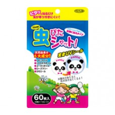 Наклейки от комаров для детей с натуральными эфирными маслами To Plan Pita Shut № 60
