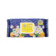 GOOD NIGHT SHEET MASK / Маска-салфетка для вечернего ухода за лицом 5 в 1 с ароматом ромашки и апельсина