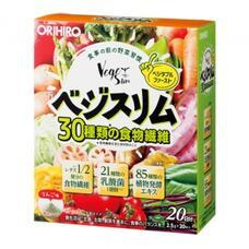 ORIHIRO Vege Slim Клетчатка, энзимы и молочнокислые бактерии со вкусом яблока на 20 дней