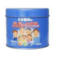 Ohkiseiyaku Papa Jelly Кальций, витамин D и лактобактерии жевательные витамины для детей со вкусом йогурта № 120